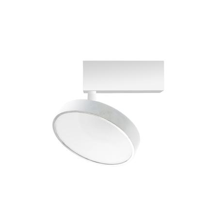 Светодиодный светильник для магнитной системы Donolux Moon DL18791/White 24W