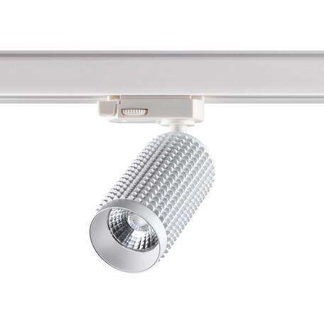 Светильник Novotech MAIS LED 358499, металл