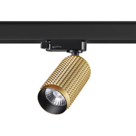 Светильник Novotech MAIS LED 358500, металл