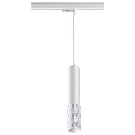Светильник Novotech MAIS LED 358505, металл