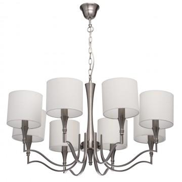 Подвесная люстра MW-Light Конрад 667010908, никель, бежевый, металл, текстиль