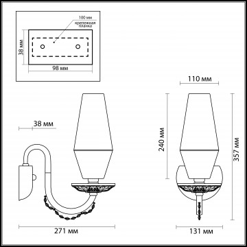 Схема с размерами Odeon Light 3920/1W