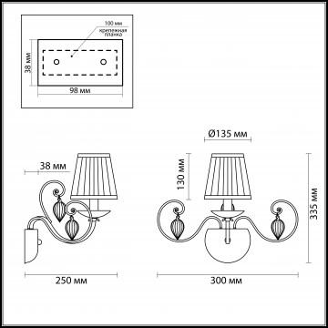Схема с размерами Odeon Light 3921/1W