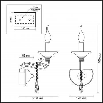Схема с размерами Odeon Light 3928/1W