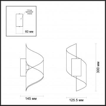 Схема с размерами Odeon Light 3542/5LW