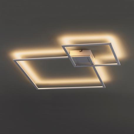 Настенный светодиодный светильник Odeon Light QuadroLED 3558/30CL 3000K (теплый), серебро, металл