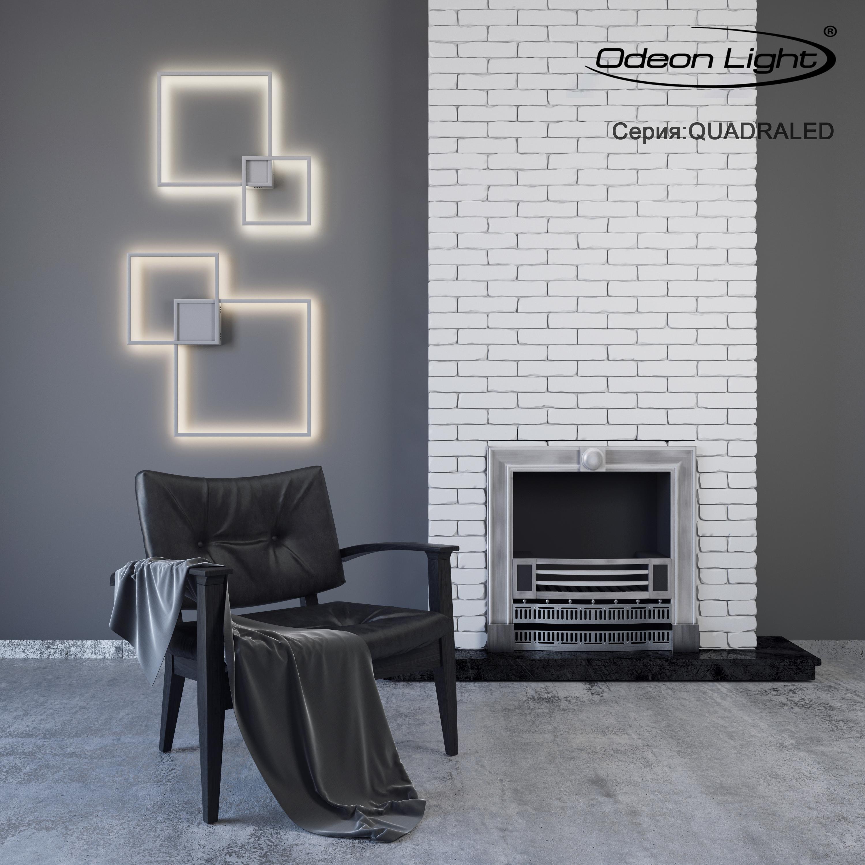 Настенный светодиодный светильник Odeon Light QuadroLED 3558/36CL, серебро, металл - фото 3