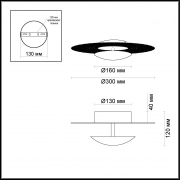 Схема с размерами Odeon Light 3560/18L