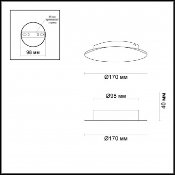 Схема с размерами Odeon Light 3562/6WL