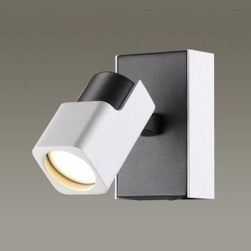 Потолочный светильник с регулировкой направления света Odeon Light Daravis 3491/1W, 1xGU10x50W, белый, черный, металл