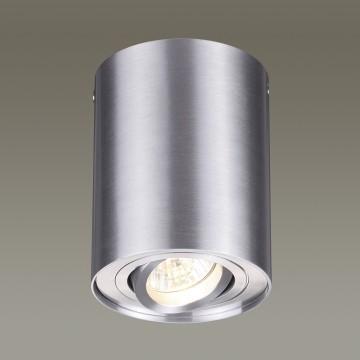 Потолочный светильник Odeon Light Pillaron 3563/1C, 1xGU10x50W, серебро, металл