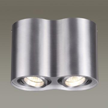 Потолочный светильник Odeon Light Pillaron 3563/2C, 2xGU10x50W, серебро, металл