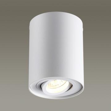 Потолочный светильник Odeon Light Pillaron 3564/1C, 1xGU10x50W, белый, металл
