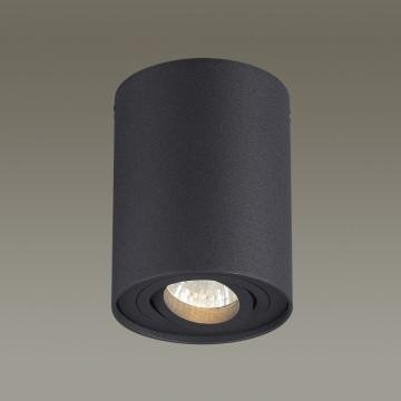 Потолочный светильник Odeon Light Pillaron 3565/1C, 1xGU10x50W, черный, металл