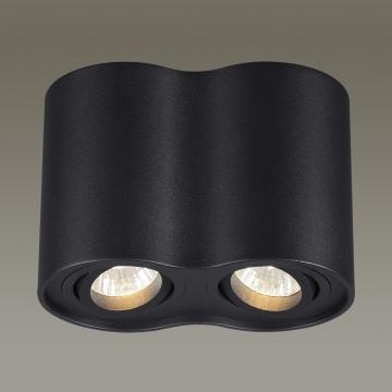 Потолочный светильник Odeon Light Pillaron 3565/2C, 2xGU10x50W, черный, металл