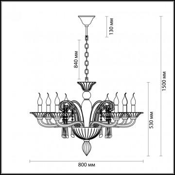 Схема с размерами Odeon Light 3926/8