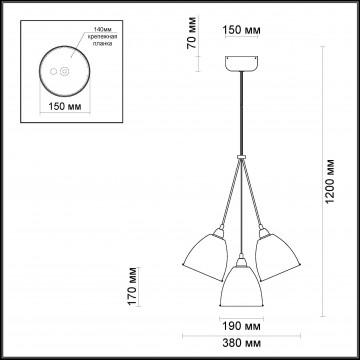 Схема с размерами Odeon Light 3975/3