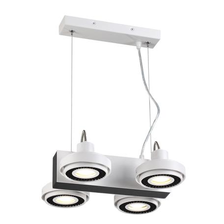 Подвесная люстра с регулировкой направления света Odeon Light Satelium 3490/4, 4xGU10x50W, белый, черный, металл