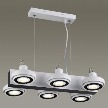 Подвесная люстра с регулировкой направления света Odeon Light Satelium 3490/6, 6xGU10x50W, белый, черный, металл