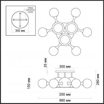 Схема с размерами Odeon Light 3972/9C