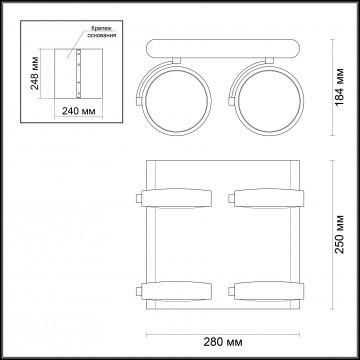 Схема с размерами Odeon Light 3493/40CL
