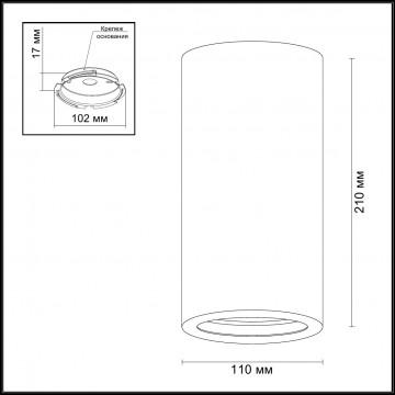Схема с размерами Odeon Light 3555/1C