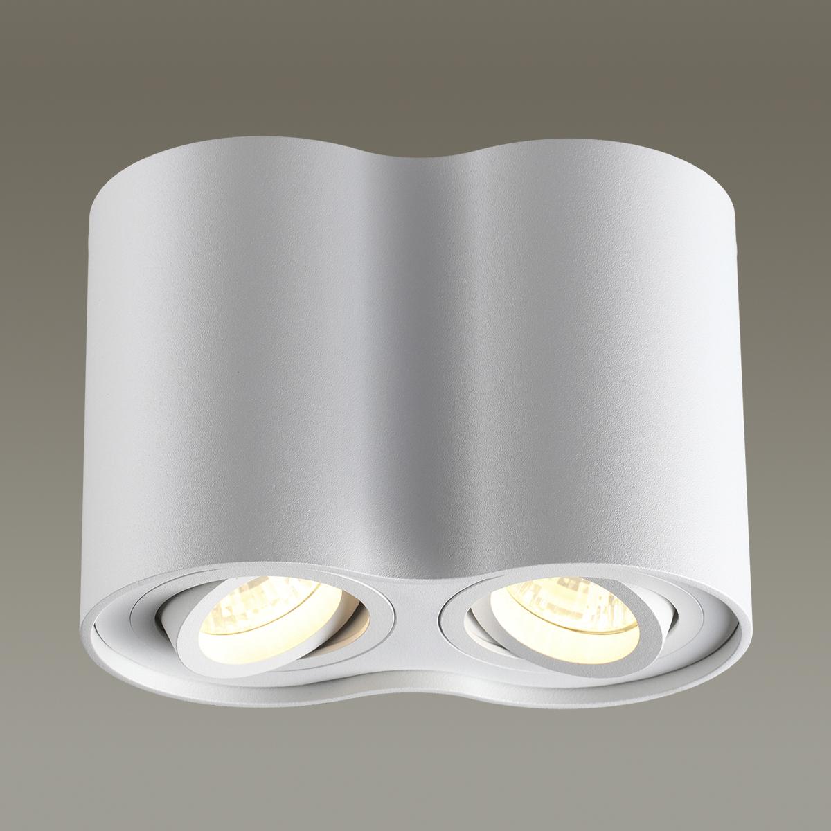 Потолочный светильник Odeon Light Pillaron 3564/2C, 2xGU10x50W, белый, металл - фото 1
