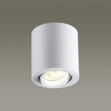Потолочный светильник Odeon Light Tuborino 3567/1C, 1xGU10x50W, белый, металл