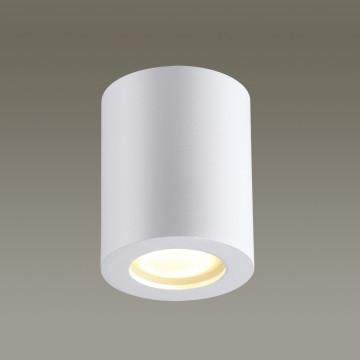 Потолочный светильник Odeon Light Aquana 3571/1C, IP44, 1xGU10x50W, белый, металл, стекло