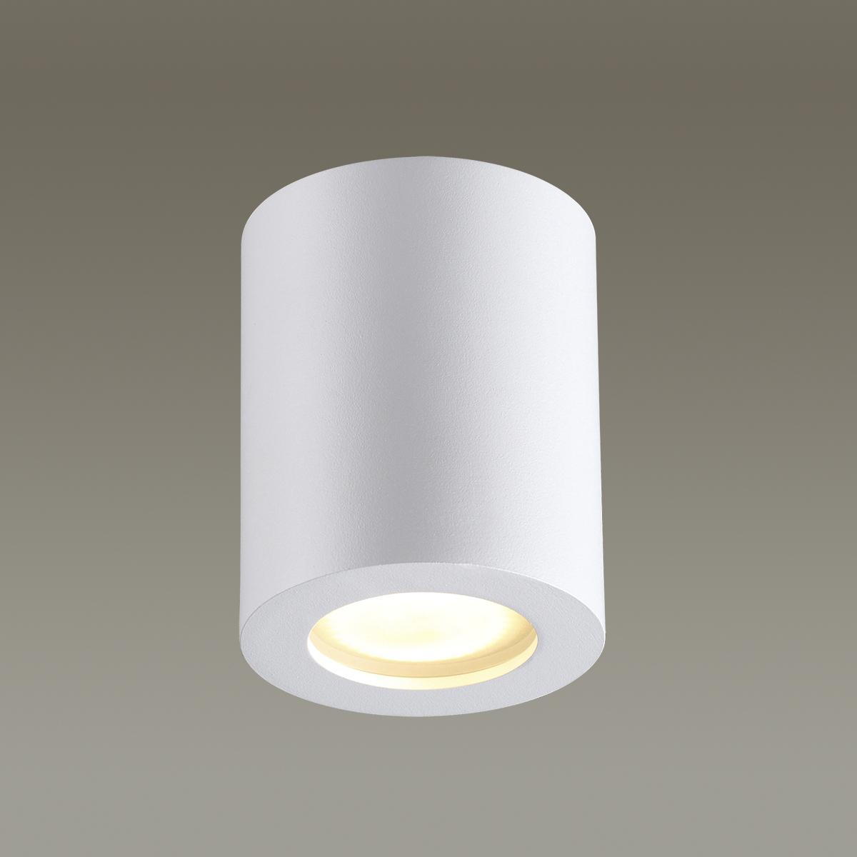 Потолочный светильник Odeon Light Aquana 3571/1C, IP44, 1xGU10x50W, белый, металл, стекло - фото 1