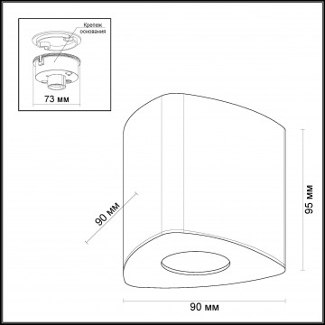 Схема с размерами Odeon Light 3573/1C