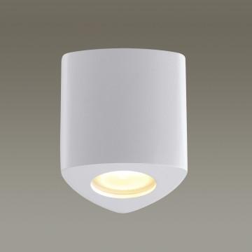 Потолочный светильник Odeon Light Aquana 3574/1C, IP44, 1xGU10x50W, белый, металл, стекло