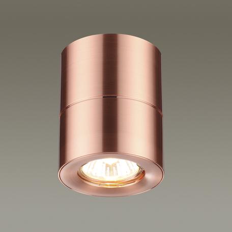 Потолочный светильник Odeon Light Copperium 3586/1C, 1xGU10x50W, медь, металл