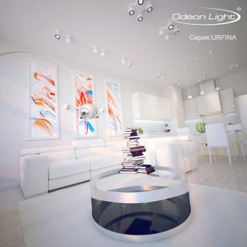 Потолочный светодиодный светильник с регулировкой направления света Odeon Light Urfina 3536/2CL, LED 20W, 3000K (теплый), белый, черный, металл - миниатюра 2