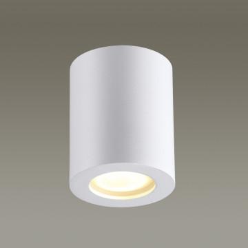 Потолочный светильник Odeon Light Hightech Aquana 3571/1C, IP44, 1xGU10x50W, белый, металл, стекло - миниатюра 2