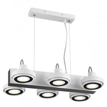 Подвесная люстра с регулировкой направления света Odeon Light Modern Satelium 3490/6, 6xGU10x50W, белый, черно-белый, металл
