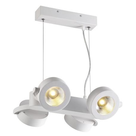 Подвесная светодиодная люстра с регулировкой направления света Odeon Light Pumavi 3493/40L, LED 40W, 3000K (теплый), белый, металл