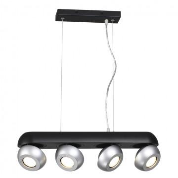 Подвесной светильник с регулировкой направления света Odeon Light Nerargo 3492/4, 4xGU10x50W, черный, серебро, металл