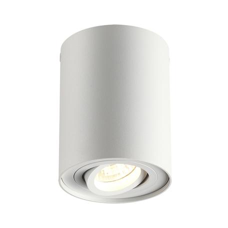 Потолочный светильник Odeon Light Hightech Pillaron 3564/1C, 1xGU10x50W, белый, металл