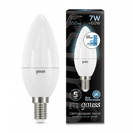 Светодиодная лампа Gauss 103101207-S свеча E14 7W, 4100K (холодный) CRI>90 150-265V, диммируемая, гарантия 5 лет