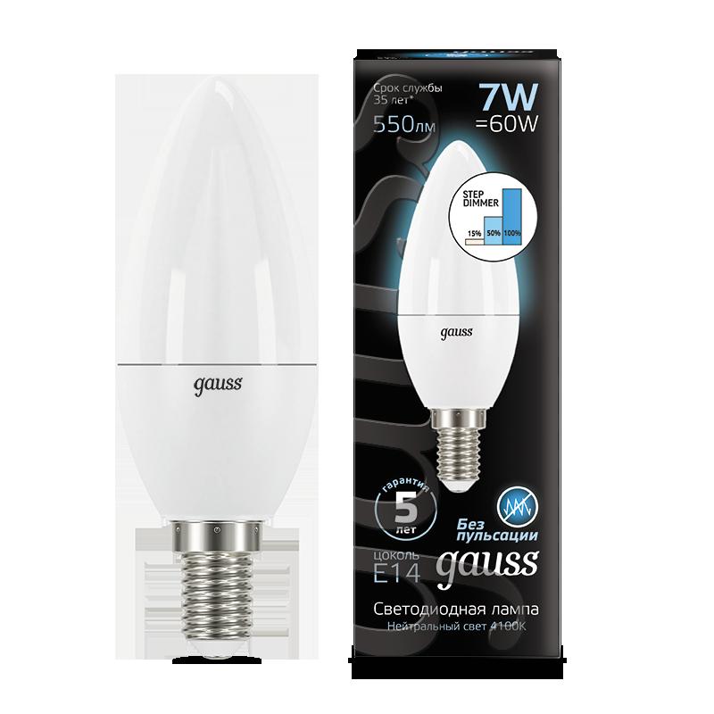 Светодиодная лампа Gauss 103101207-S свеча E14 7W, 4100K (холодный) CRI>90 150-265V, диммируемая, гарантия 5 лет - фото 1