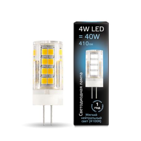 Светодиодная лампа Gauss 107307204 JC G4 4W 4100K (холодный) CRI>90 185-265V, гарантия 1 год