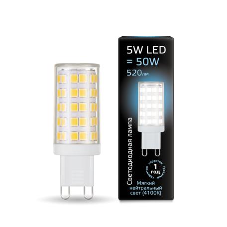 Светодиодная лампа Gauss 107309205 капсульная G9 5W, 4100K (холодный) CRI>90 185-265V, гарантия 1 год