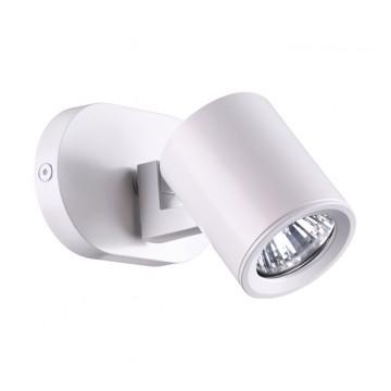 Настенный светильник с регулировкой направления света Novotech Gusto 370578, 1xGU10x50W, белый, металл