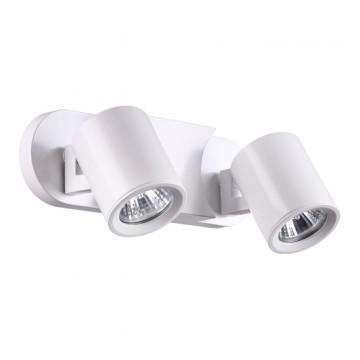 Потолочный светильник с регулировкой направления света Novotech 370579, белый, металл