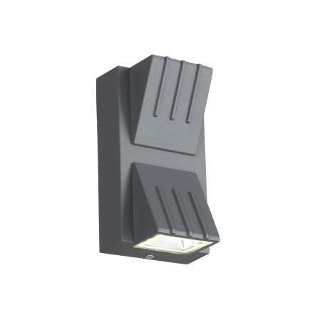 Настенный светодиодный светильник ST Luce Smuso SL092.701.02, IP54, LED 6W 4000K, серый, металл