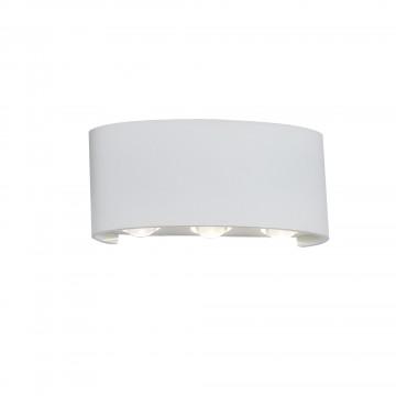 Настенный светодиодный светильник ST Luce Bisello SL089.501.06, IP54, LED 6W 4000K (дневной)