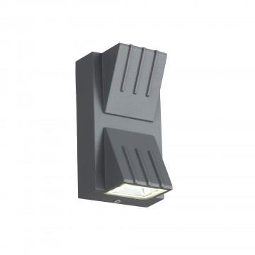 Настенный светодиодный светильник ST Luce Smuso SL092.701.02, IP54, LED 6W 4000K (дневной)