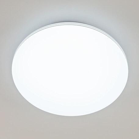 Светильник Citilux CL714480G