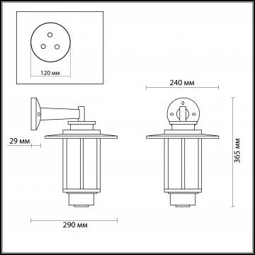 Схема с размерами Odeon Light 4047/1W